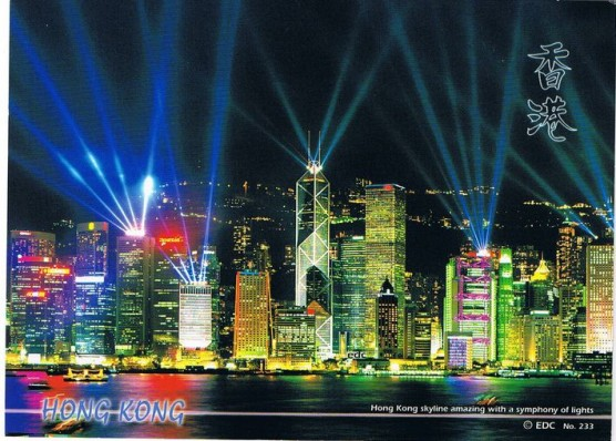 Hong Kong skyline amazing with a symphony of lights