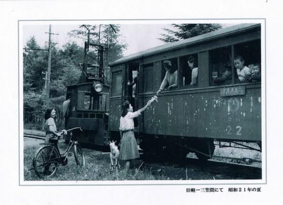 旧軽-三笠間にて 昭和21年の夏