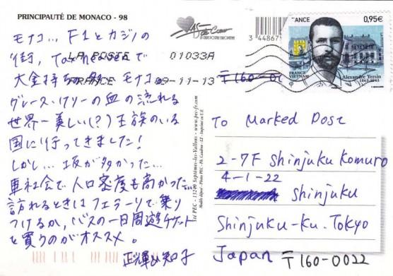 MONACO_masaki_tomoko