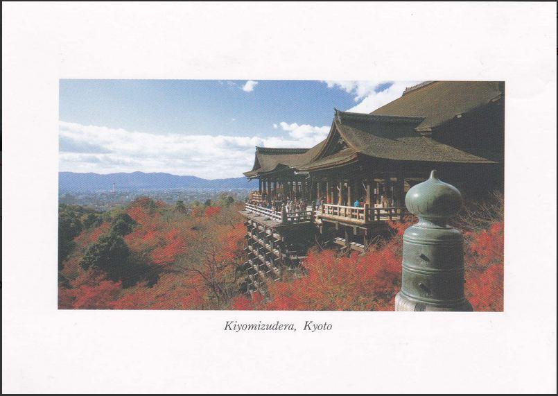 Kiyomizu-Temple,Kyoto